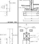 基礎断面図(dxf)