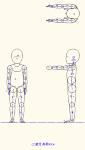 人物モデル化 二歳児  DXF