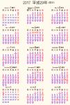 2017年 15ヶ月カレンダー (月曜始まり) DXF