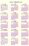 2018年 15ヶ月カレンダー (月曜始まり) DXF