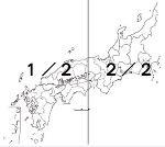 西日本地図(1/2)