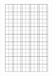 漢字練習用紙