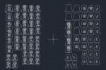 将棋の駒 文字付