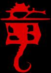 竜の字のロゴ