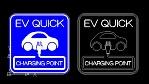 高速標識 EV QUICK