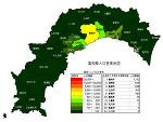 高知県の人口密度