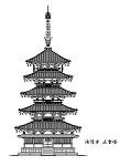 法隆寺の五重塔