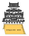 姫路城(dwg)