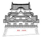 彦根城(jww)