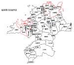 福岡県の白地図