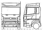 日野 プロフィア ウイング トラック