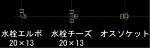 SUS鋼管継手13A-60A