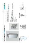 ランプ 硝子丁番 CS-726I取付図面