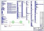 [030]ここから自動設計をご紹介:BRGと搬送冶具