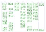英国の戦闘機