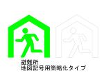 避難所-地図記号用簡略化タイプ