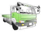 トラック姿図