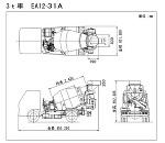 生コン車 3t車 EA12