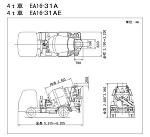 生コン車 4t車 EA16