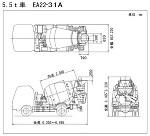 生コン車 5.5t車 EA22