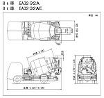 生コン車 8t車 EA32