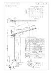 タワークレーン JCL090-2B