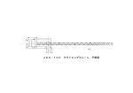 タワークレーン JCC-100