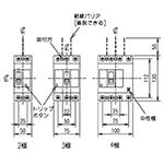 三菱電機[ノーヒューズ遮断器(ブレーカー)] NF63-CV