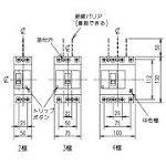 三菱電機[ノーヒューズ遮断器(ブレーカー)]NF63-SV 3P