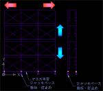 伸びる足場クン-Mark2(立面用)