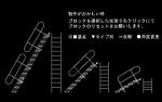 クイックステップ(可変階段)QS-38/QS-24/QS-15